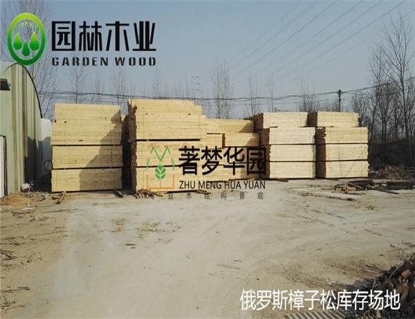 湖北樟子松防腐木料場