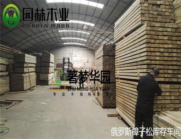 湖北樟子松防腐木廠家