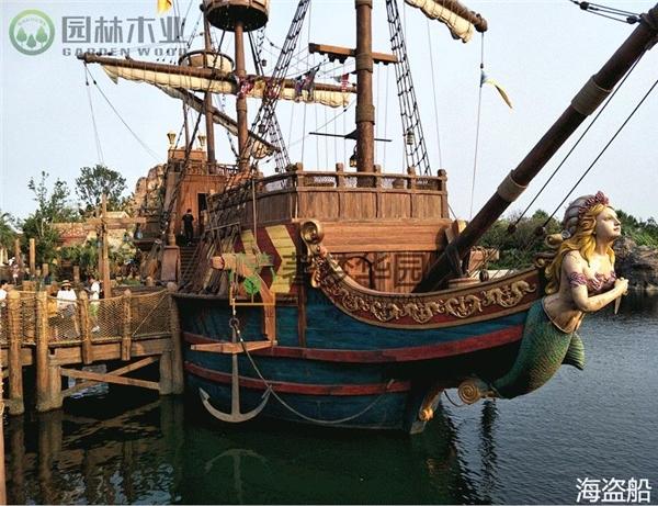 湖北景觀海盜船
