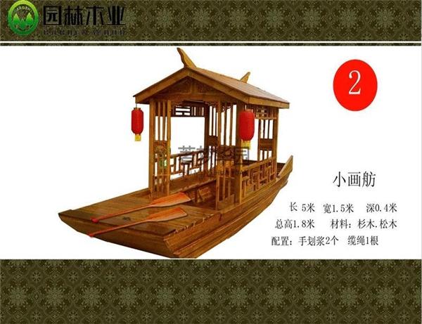 景觀船定制