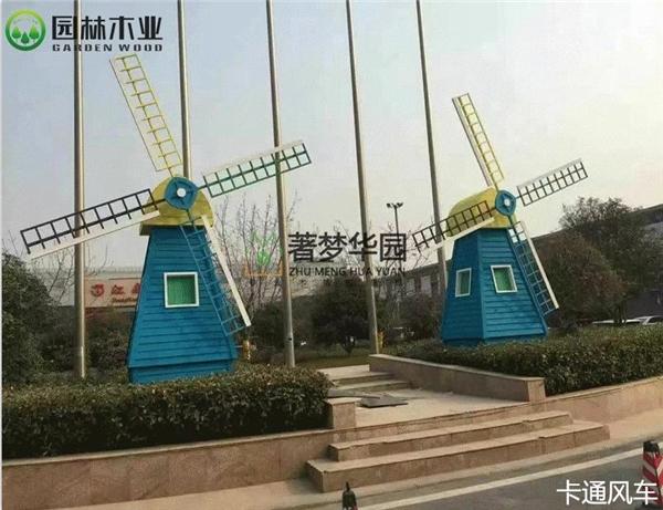湖北景觀風車