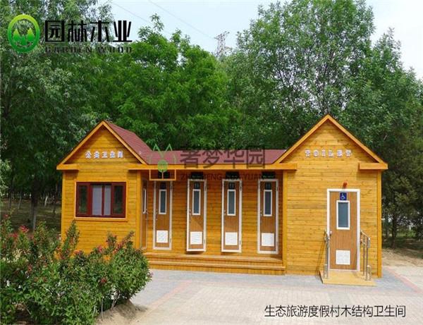 湖北景觀公廁