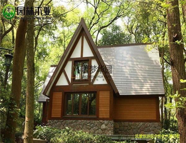湖北木結構小木屋