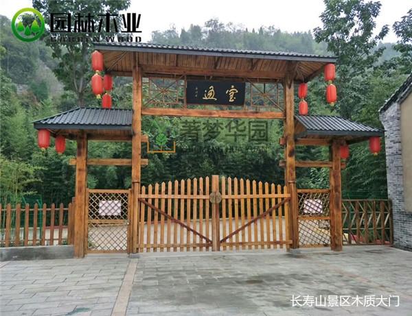 景區木質大門