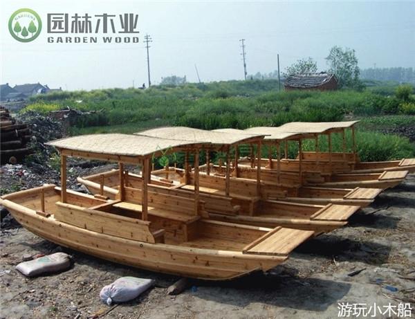 湖北游玩小木船