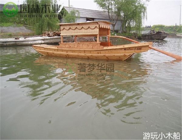 湖北小木船