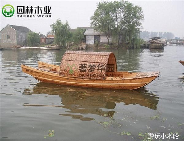 湖北景觀船