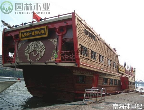 湖北旅游木船