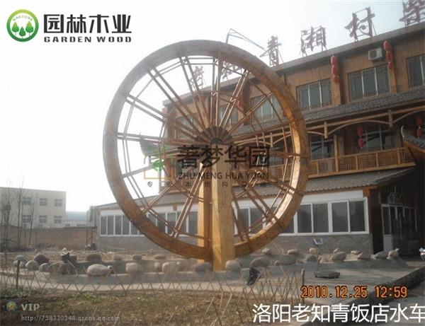 湖北防腐木水車