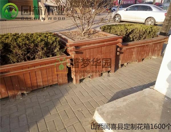 湖北防腐木花箱廠家