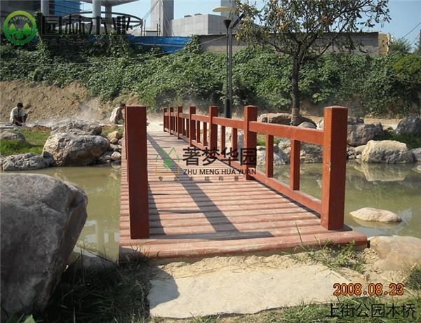 湖北公園木橋
