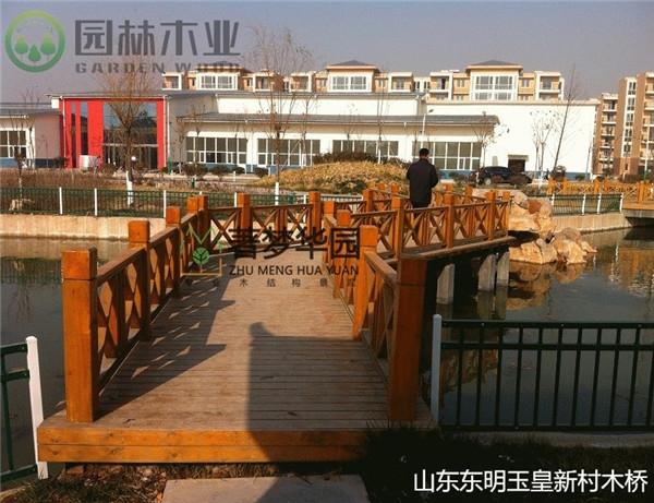 湖北防腐木木橋