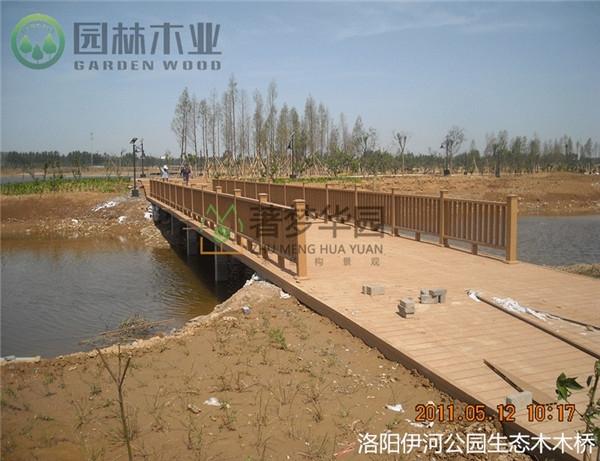 湖北生態木木橋