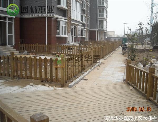 湖北小區木柵欄