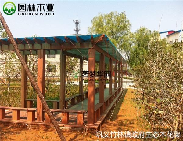 生態木花架