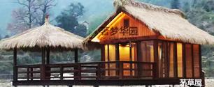 樟子松防腐木圖片,樟子松防腐木品牌,為什么要選擇樟子松防腐木