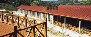 樟子松原木,別墅屋頂樟子松防腐木,樟子松防腐木圖片